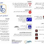 Verkehrsregeln mehrsprachig Beispiel arabisch